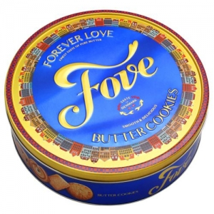 Forever Love Fove Butter Cookies 454g